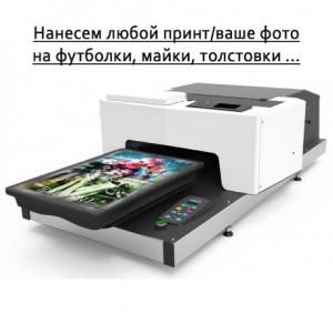 Услуги по печати